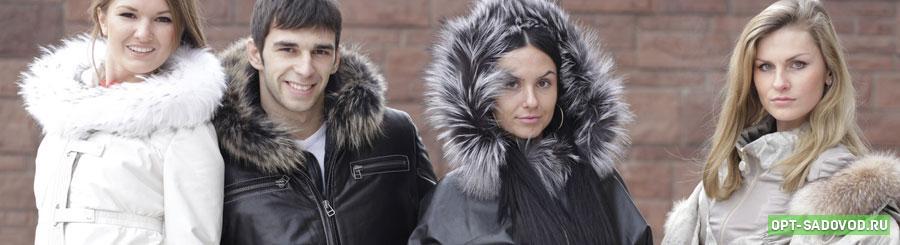 Кожаные куртки на Садоводе