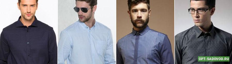 Мужские рубашки на Садоводе