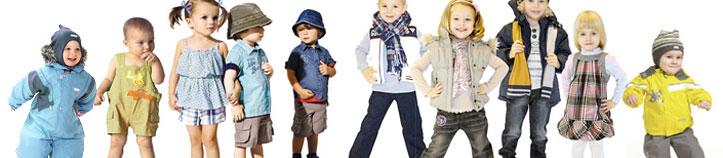 Детская одежда на Садоводе