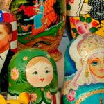 Сувениры на Садоводе